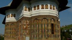 pregatiri manastire