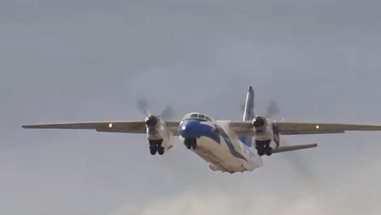 avion cuba aerogaviota