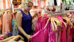 US Retail Sales Rise For First Time In 4 Months