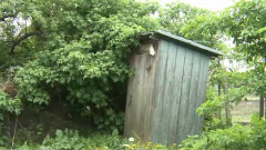 wc in curte politie