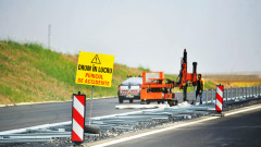 autostrada lucrari agerpres