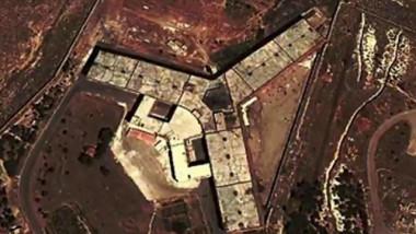 Creamtoriu Siria
