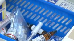 vaccinuri