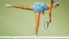 Australian Open - Day Eleven
