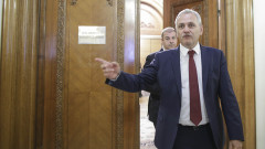Dragnea_CEX_PSD_INQUAM_PHOTOS_Octav_Ganea