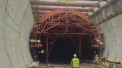 tunel CFR FB