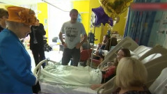regina copii spital