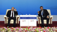 Asia-Pacific Economic Cooperation (APEC) Summit