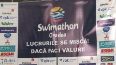 swimathon oradea
