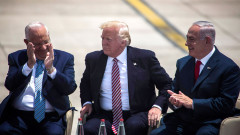 Israel Welcome US President Donald Trump