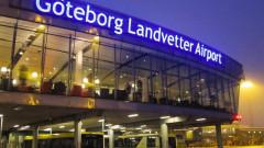 alerta securitate goteborg