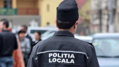 angajat-politia-locala1