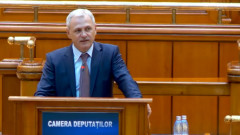 dragnea parlament tribuna