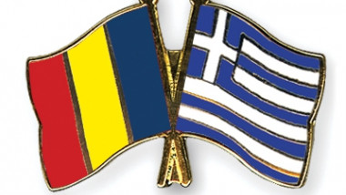 Flag-Pins-Romania-Greece
