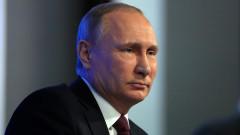 vladimir putin conferinta_kremlinru