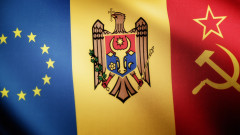 Grafica steag Republica Moldova, UE sau Rusia - icon
