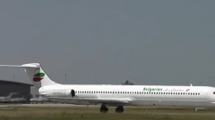 bulgaria air avion