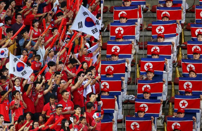 colaj fani coreea sud nord