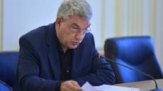 PARLAMENT - COMISIA BUGET FINANTE BANCI - ASF - MISU NEGRITOIU