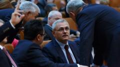 dragnea parlament fb psd