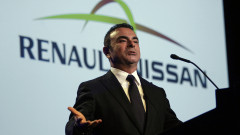 Nissan CEO Carlos Ghosn Addresses Automotive News World Congress