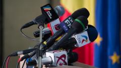microfoane televiziuni, presa_digi24