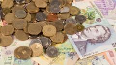 bani monede hartii shutterstock_592834091