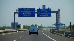 autostrada m5 ungaria