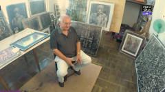 atelier victor ciobanu