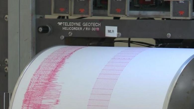 seismograf institutul de fizica pamantului - captura digi24