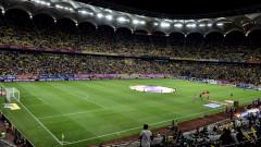 FOTBAL:CONCORDIA CHIAJNA-DINAMO BUCURESTI, CUPA LIGII (21.07.2014)