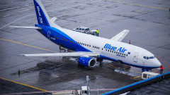 blue air facebook