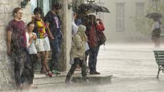 ploi, ploaie, meteo, vreme