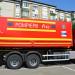 container multirisc pompieri Bihor ISU (5)