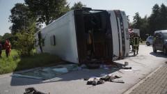 autocar germania busunfall-osnabrueck