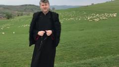 cristian pomohaci preot
