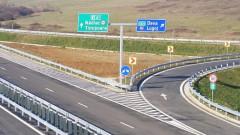 actualitatea_autostrada_lugoj_deva_004_46950800