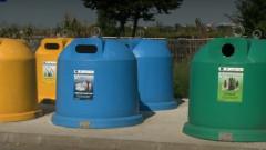 reciclare sibiu