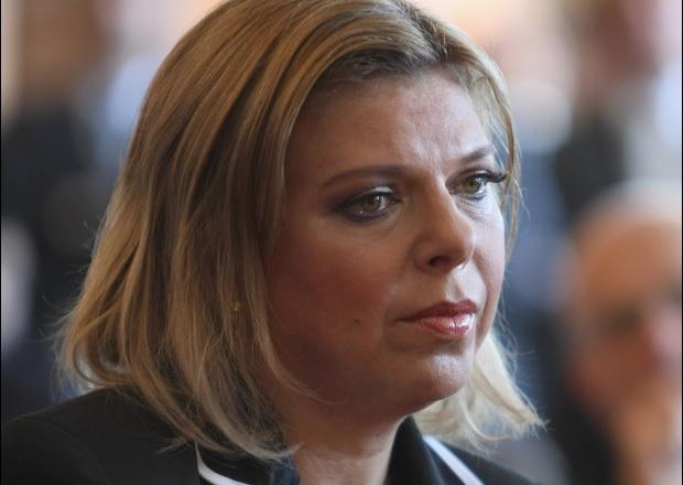 Sotia premierului israelian a recunoscut ca a folosit in mod abuziv fonduri guvernamentale si a fost condamnata
