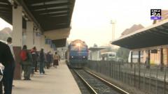 tren ajunge in gara