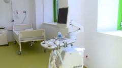 spitalal