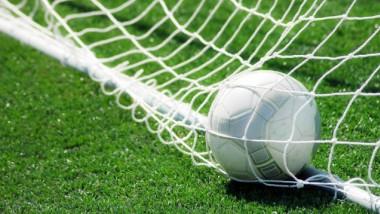 minge fotbal lpf.ro