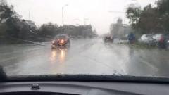 drum ploaie