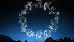 zodiac zodii