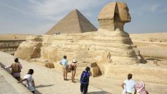 EGY: The Pyramids at Giza