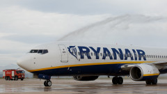 ryanair - GettyImages - 30 sept 15