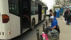 autobuz persoane disabilitati