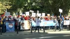 protest sanatate digi