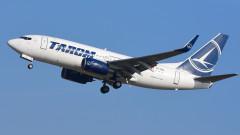 avion tarom shutterstock