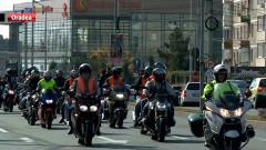 marsul motociclistilor